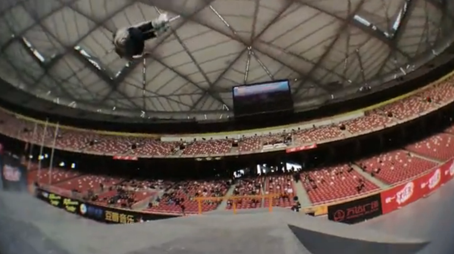 Beijing Session Edit by Richie Eisler
