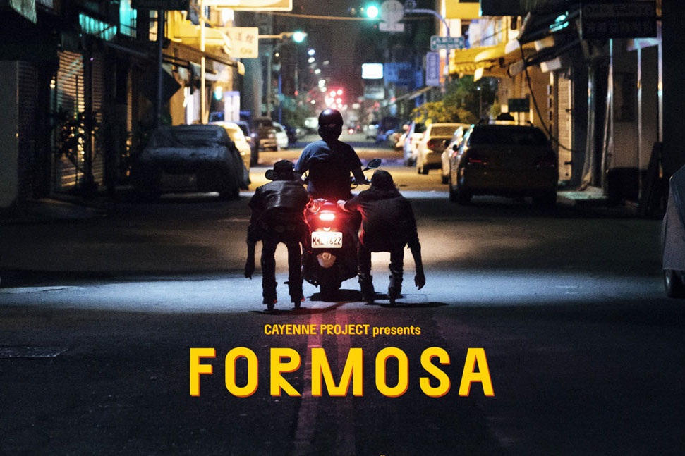 "Review: ""Formosa"" by Cayenne Project"