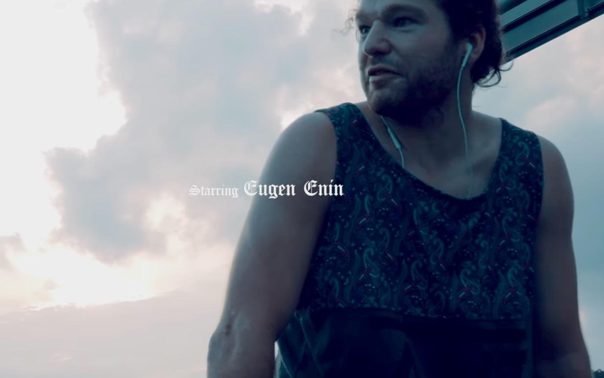"""Eugen Enin """"INITIAL E"""" Section"""